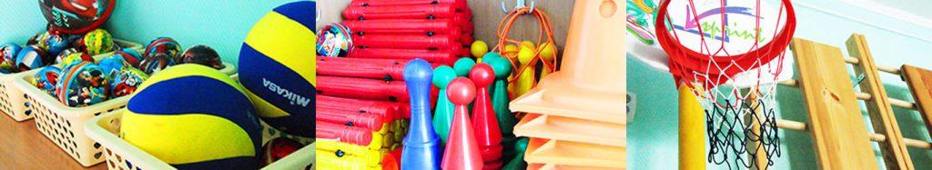 Спортивный зал в детском саду №240